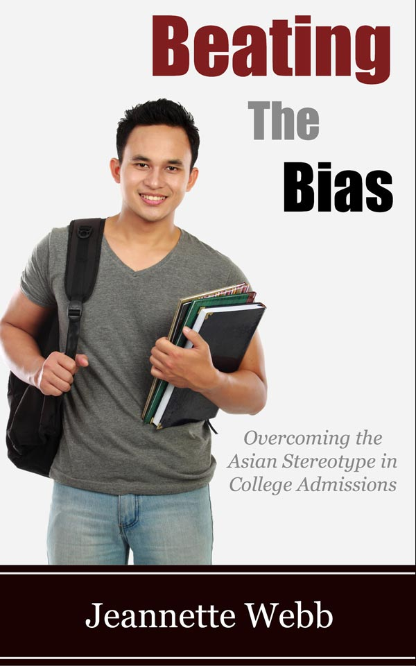 bias in college admissions College admissions take a crucial factor into account that could be creating enormous racial bias, but it's not grades or extracurricular activities or even sat scores it's a student's disciplinary record a new survey by the center for community alternatives shows that 46 percent of colleges.